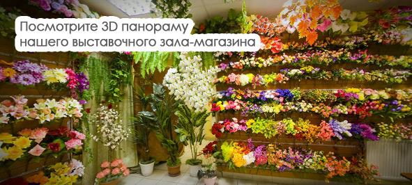 Где в ижевске купить цветы оптом где купить синие розы оптом