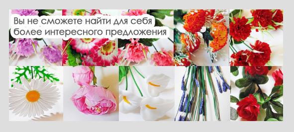 Ижевск цветы искусственные